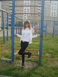 Валерия Завалий, 3 августа , Белгород, id99797705