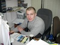 Казимир Алмазов, 14 марта , Москва, id109282198