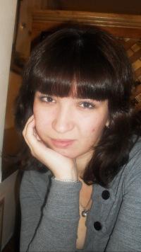 Алина Арсланова, 4 октября 1989, Уфа, id114768491