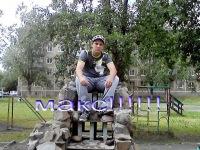 Максим Исаев, 13 марта , Санкт-Петербург, id119994233