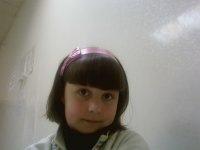 Galina Erkasov