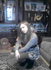 Регина Хажиу, 14 октября , Одесса, id137309338