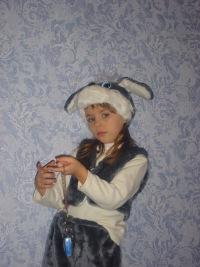 Елизавета Сорока, 14 августа 1999, Саратов, id139066709