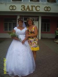 Елена Алёшина, 20 марта , Тольятти, id150067489