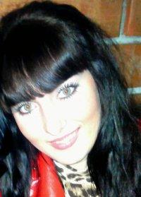 Екатерина Чернякова, 31 января 1990, Харьков, id17599912