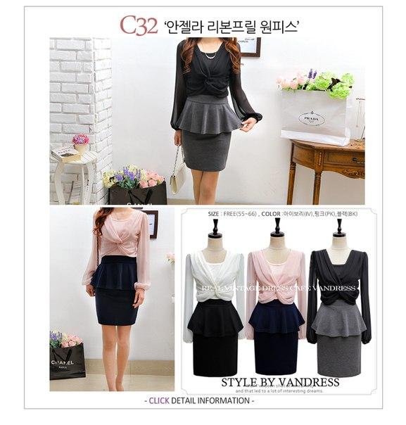 Дешевая Корейская Одежда Интернет Магазин Доставка