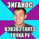 Урсов Виталий