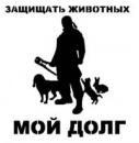 Екатерина Атрощенко, 17 сентября , Гомель, id71372385