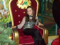 Аня Обыграйкова, 13 апреля 1997, Омск, id75453117