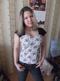 Олеся Курникова, 14 января , Самара, id87243706
