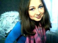 Дария Тенишева, 6 июля 1995, Новый Некоуз, id95507447