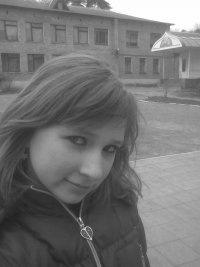 Яна Осинцева, 22 октября 1987, Волгоград, id109149838