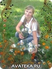 Олеся Долгая, 21 сентября 1994, Котовск, id121928645