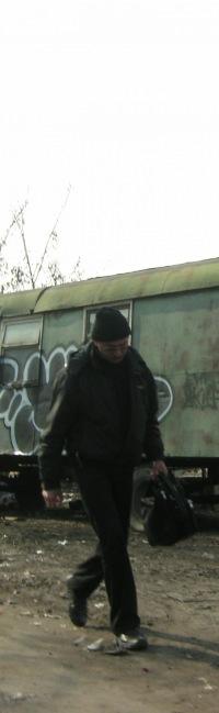Вьячеслав Вьячеславович, 3 июля 1989, Житомир, id130107546