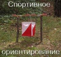 Василий Βоронин, 5 августа , Москва, id160610455
