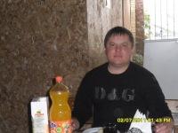 Роман Шупик, id162306724