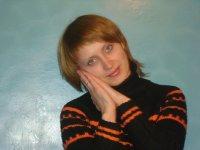 Юлия Орлова, 31 октября 1973, Орел, id20302815