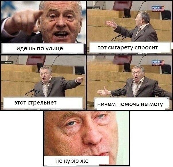Не курю)))