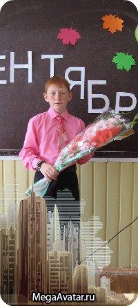 Павел Бурдин, 28 марта 1997, Аткарск, id50971324
