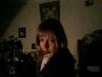 Алена Бурова, 4 февраля , Владивосток, id55503691