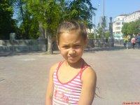 Эльвина Гизатуллина, 7 августа 1998, Казань, id74626487