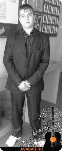 Игорь Веретенников, 14 сентября , Белгород, id80276301