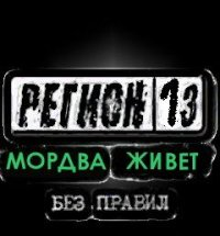 Саня Солдатов, 8 марта , Новосибирск, id92141142