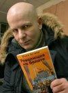 ОЛЕСЬ БУЗИНА. Писатель, историк,журналист и просто интересный человек.