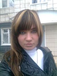 Анна Любимая, 5 июля , Волгоград, id121568123