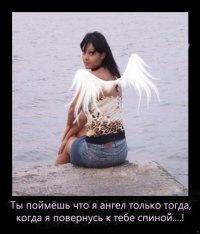 Arina Chugunova, 25 апреля , Краснодар, id123777538