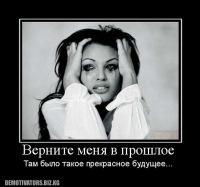 Кристина Граевская, 28 июня 1976, Москва, id129638005