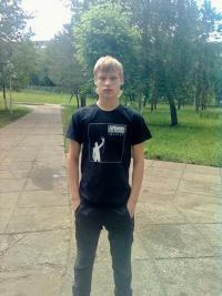 Вова Тольберг, 8 августа 1996, Набережные Челны, id149429717