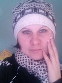 Елена Герасимова, 23 апреля , Минск, id163552398