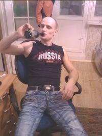 Иван Гуринович, 5 октября 1983, Минск, id120835379