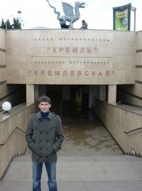 Рустам Миралиев, 9 января , Тюмень, id15071617