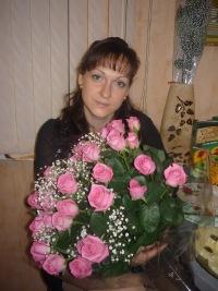 Татьяна Романова, 18 января 1991, Волгоград, id166953400