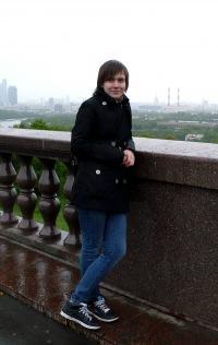 Ирина Кондратьева