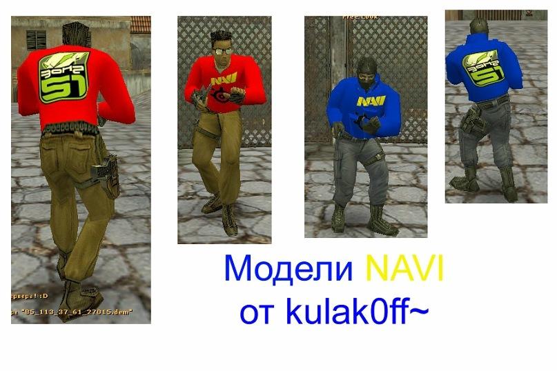 modelki_igrokov_natus_vincere