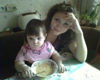 Юлия Шенбергер, 12 декабря , Саратов, id55895088