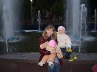 Наталья Горленко, 13 апреля 1997, Никополь, id75453120