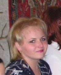 Света Чистякова, 24 июня , Ярославль, id84262515