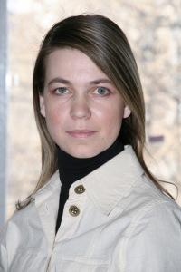 Полина Долгополова, 1 апреля 1996, Екатеринбург, id97510771