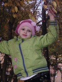 Аринка Кравчук, 24 июля 1994, Новосибирск, id109205157