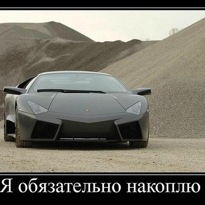 Николай Ужегов, 16 июля 1999, Березники, id190204033