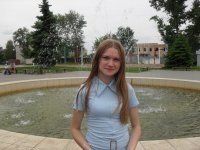Надежда Горбунова, 30 апреля 1995, Калининград, id109095153