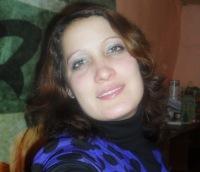 Катя Бушуева, 21 июля , Челябинск, id119732705