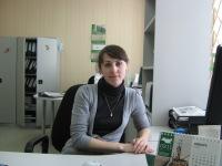 Татьяна Иноземцева (майер), 5 сентября 1984, Усть-Тарка, id131568145