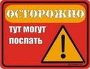 Аліна Федченко, 18 декабря , Екатеринбург, id159199654