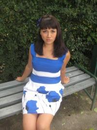 Нина Зиннатова, 16 июня , Екатеринбург, id48051713