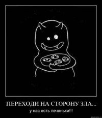 Хуяня Петровна, 11 августа 1988, Донецк, id53441876